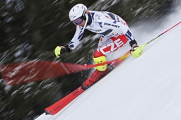 FIS Ski World Cup